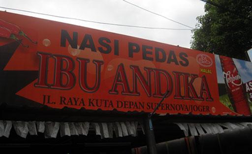 nasi-ibu-andika